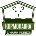 Кормолавка